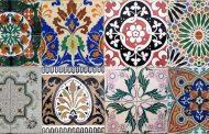 Exposition: «Carrelage avec histoire», une richesse du patrimoine hispano-marocain