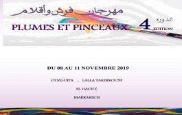 Al Haouz : Coup d'envoi de la4 ème édition du Festival