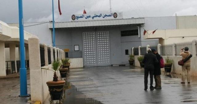 La prison locale Ain Sebaa 2 dément