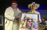 Un vibrant hommage à Chama Zaz au Festival de la Taktouka de Chefchaouen