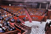 La session extraordinaire du parlement s'ouvre mardi