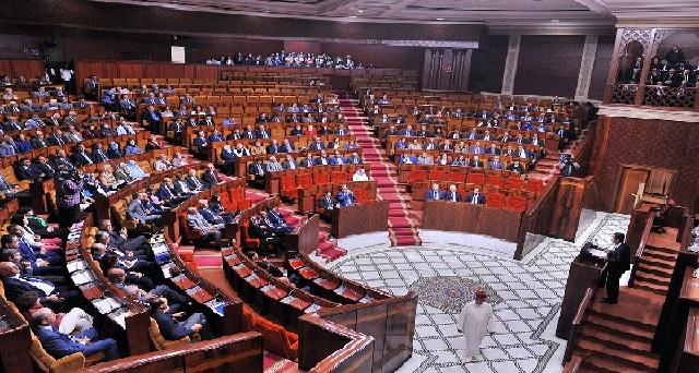 PLF2021: La chambre des représentants procèdera au vote ce vendredi