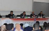 Conférence à Tanger sur le Sahara marocain, entre développements internes et changements internationaux