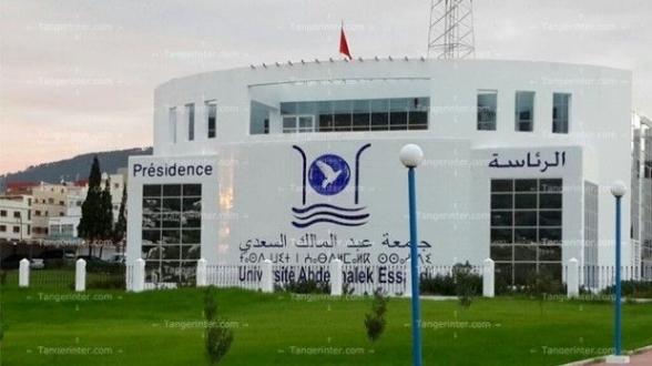 Tanger, grande messe des chercheurs et universitaires à partir du jeudi