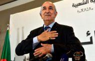 SM le Roi félicite M. Abdelmadjid Tebboune, suite à son élection président de la République algérienne