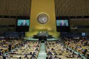 La Marocaine Majda Moutchou décroche un prix de l'ONU sur les droits de l'Homme