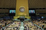 Sahara marocain : Le Gabon affirme à l'ONU que l'initiative marocaine d'autonomie est