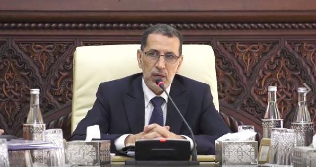 El Otmani appelle à une gestion optimale des obligations des dépenses de l'Etat et des institutions publiques