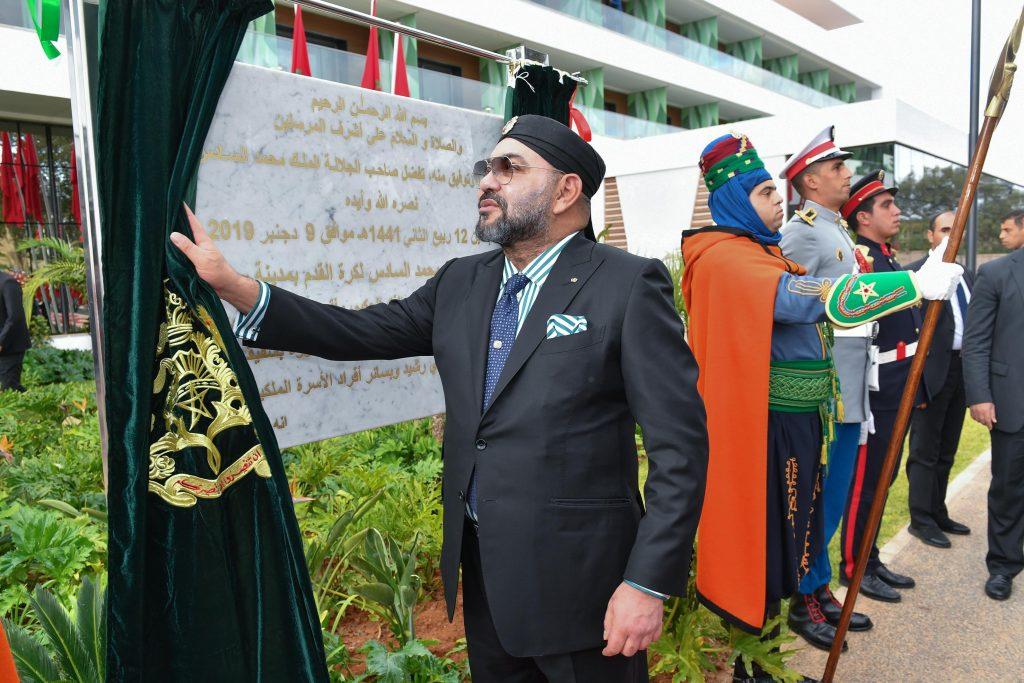 «Complexe Mohammed VI de Football», une nouvelle infrastructure au service du développement du football marocain