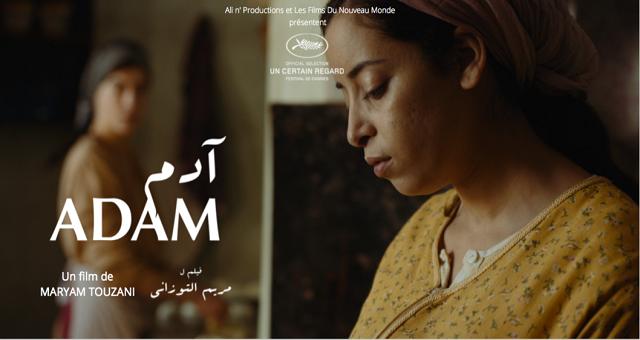« Adam » dans les salles du Maroc à partir du 15 janvier