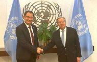 Le maire d'Al-Hoceima Mohamed Boudra reçu à New York par le SG de l'ONU