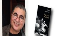 Essaouira: Rencontre avec Mahi Binebine autour de son roman