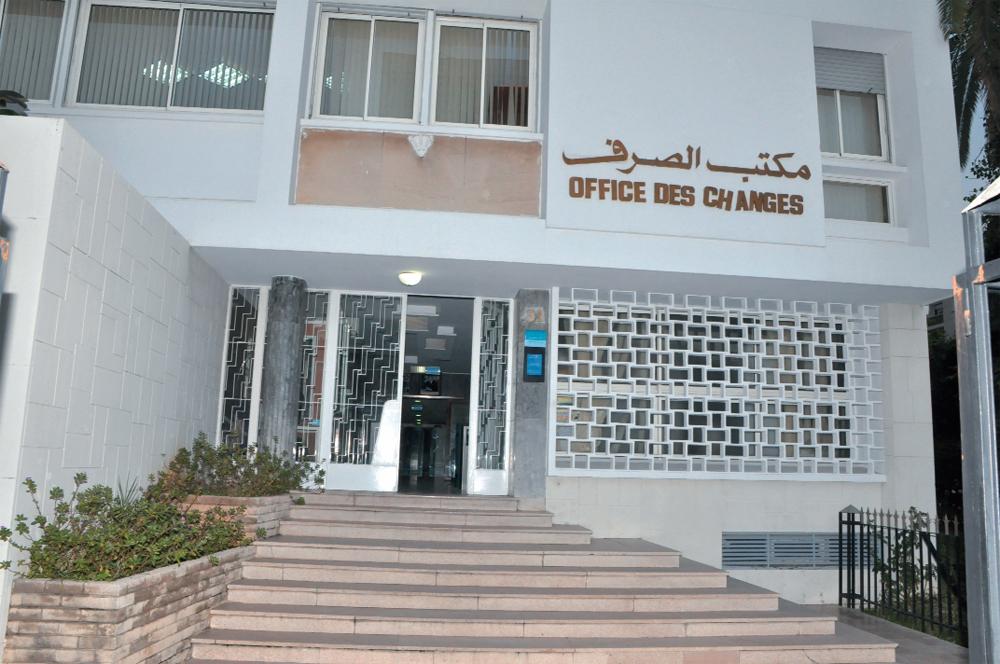 Fonds spécial: L'office de changes fait don de 15 millions de dirhams