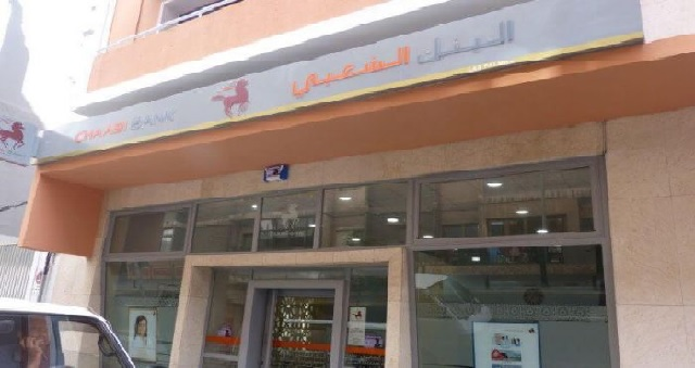 France : Le groupe marocain BCP condamné à payer 4,2 millions d'euros à d'ex-salariés