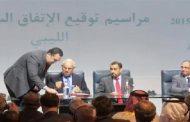 L'Union européenne salue le rôle du Maroc dans le dossier Libyen