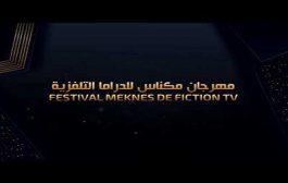 Le Festival de Meknès de Fiction TV rendra hommage Malika El Omari et Mohamed El Jem