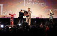 Tanger: Lever de rideau sur la 21ème édition du Festival national du film