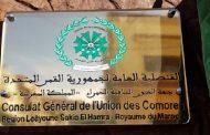'' Nova Paraguay '': «L'ouverture de consulats au Sahara marocain consacre l'intégrité territoriale du Royaume»