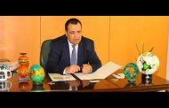 Le Marocain Mouad Hajji quitte la CAF