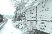 Alerte météo: Chutes de neige abondantes et baisses des températures au Maroc