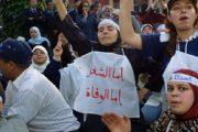 Rapport de l'ONU : Hausse du taux de chômage à 15% en Algérie