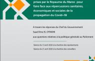 Le chef de gouvernement publie un rapport sur les mesures de lutte contre l'impact du Covid19