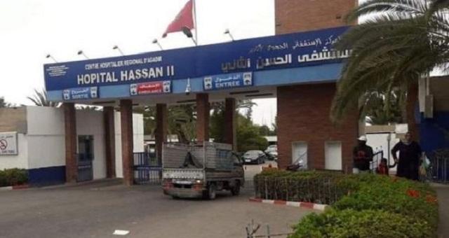 Agadir: Le test de dépistage du coronavirus disponible à l'Hôpital Régional Hassan II