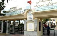 Casablanca: Un collectif porte l'aménagement d'une zone de tri à l'hôpital Moulay Youssef