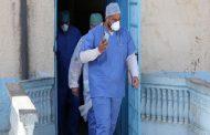 Coronavirus en Algérie : 661 décès et 119 nouveaux cas en 24 heures