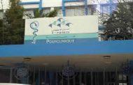 Coronavirus : Une polyclinique CNSS à Casablanca mise à disposition des autorités publiques