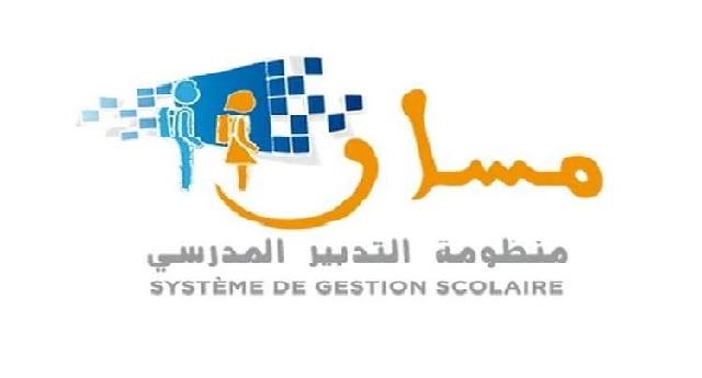 Maroc : Lancement du service d'orientation scolaire et professionnelle pour les lycéens sur