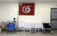 COVID-19: Une nouvelle contamination en Tunisie, 1.045 cas au total
