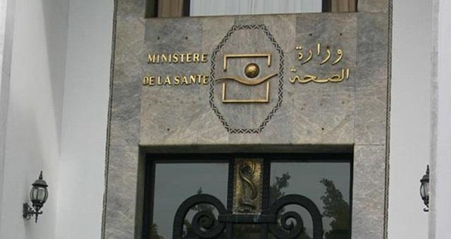 Variants de la Covid19: le ministère de la santé appelle les marocains à plus de vigilance