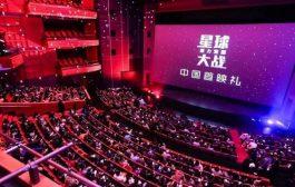 Chine: Réouverture des théâtres et des salles de sport sur réservation