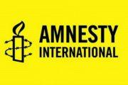 La discrimination raciale et la discrimination au sein d'Amnesty International révélées par les employés de l'ONG