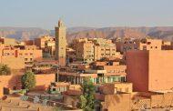 La région Drâa-Tafilalet récompense ses jeunes talents