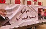 Covid-19: Suivant les instructions royales, acheminement réussi des aides médicales en Mauritanie, au Niger et au Sénégal