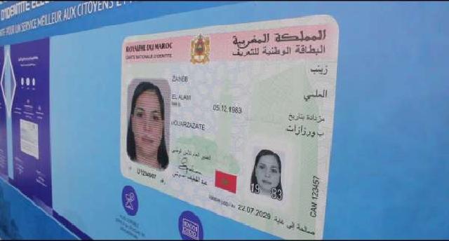 Le projet de loi 04.20 relative à la carte d'identité électronique adopté