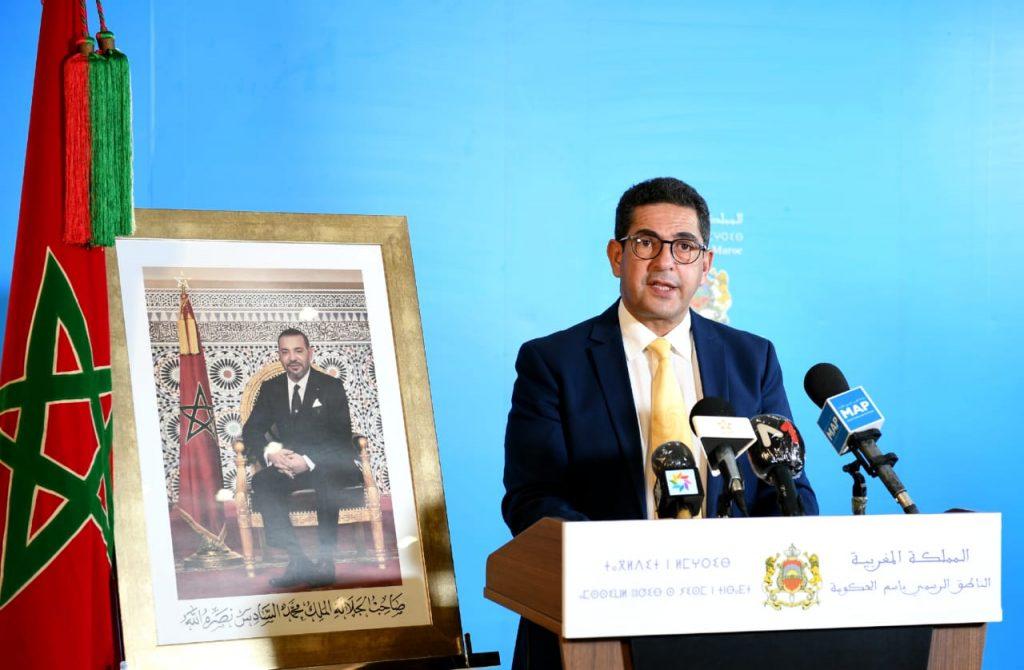 Le Conseil de gouvernement adopte le projet de loi de finances rectificative 2020