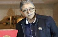 SM le Roi adresse un message de condoléances à la famille de feu Ahmed Badouj