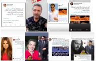 Aide humanitaire: Les libanais rendent hommage au Maroc et à Son Roi