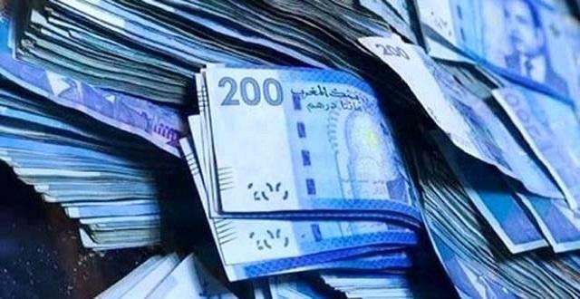 Bank Al-Maghrib: La valeur des faux billets détectés en 2019 s'élève à 1,5 MDH