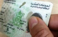 Le projet de décret sur la CINE approuvé par le conseil de gouvernement