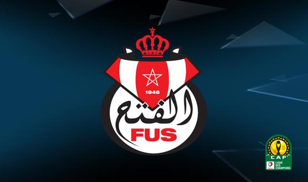 Botola Pro: 10 joueurs du FUS de Rabat testés positifs au Covid19