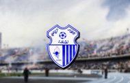 Le coronavirus frappe l'équipe l'Ittihad de Tanger: 16 joueurs touchés