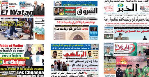 Le Discours du Trône rassure au Maroc mais passe mal à Alger