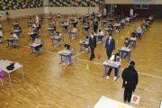 L'examen régional de la 1ère année du BAC aura bien lieu début octobre 2020