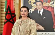 Mme Benyaich : «SM le Roi a inscrit l'approche genre au centre des priorités de la consolidation de l'Etat de droit»