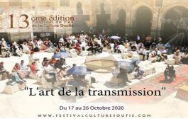 Edition exceptionnelle: Le Festival de Fès de la Culture Soufie aura lieu du 17 au 26 octobre
