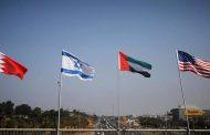 Israël scelle son entente avec les Emirats et Bahreïn à la Maison Blanche
